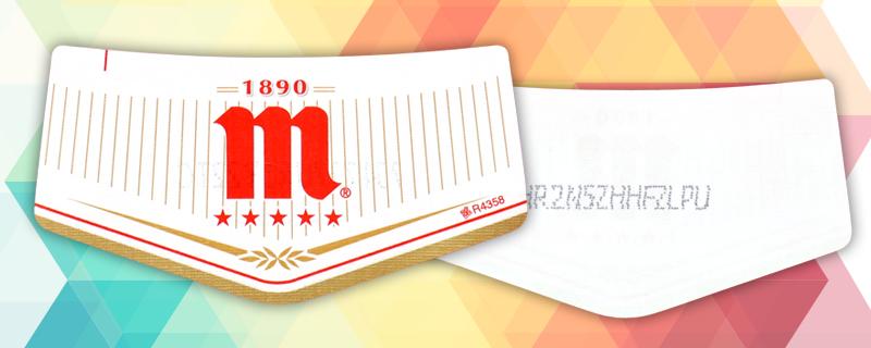 etiquetas pincode mahou pequeña